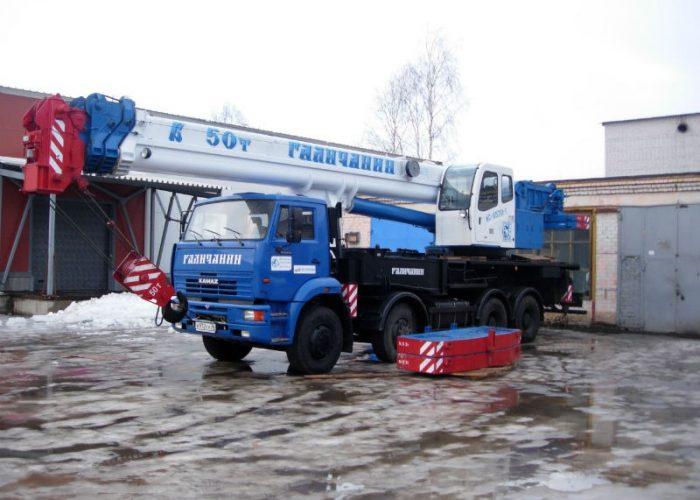 50 тонн